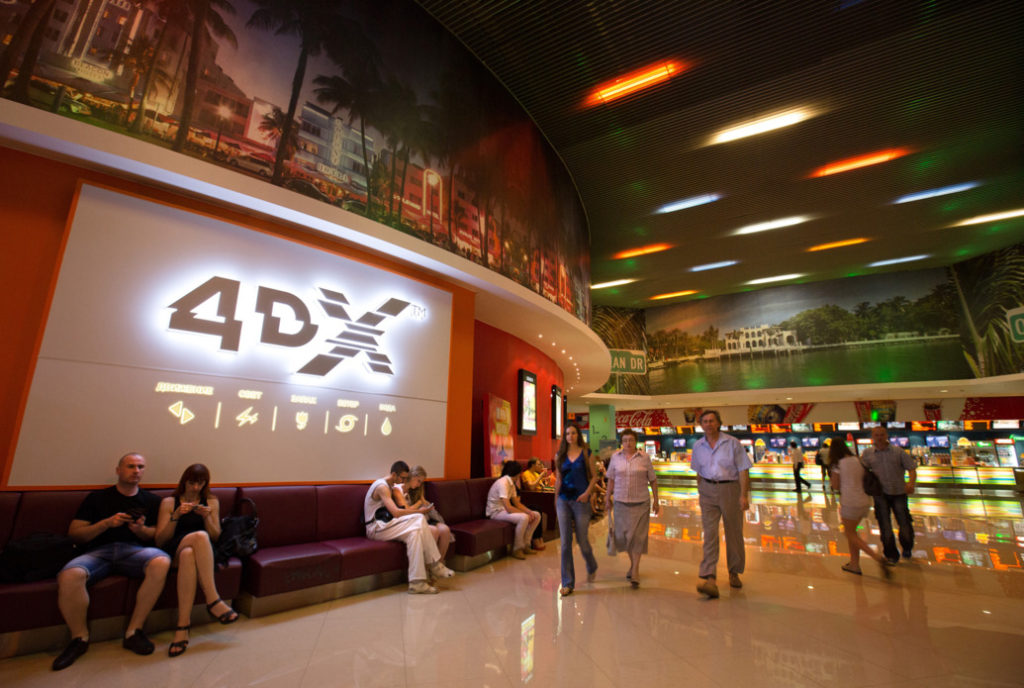 4DX - theater